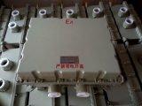 BJX51-40/1A6/25防爆接線箱
