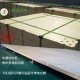 展会展览用木制方形站台——车展地台板
