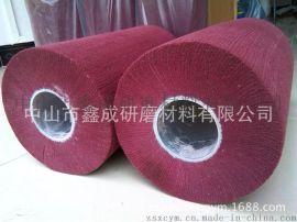 厂家直销进口拉丝轮,磨具,抛光轮,手机壳研磨材料
