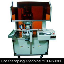 PVC卡塑料卡签名条全息标签自动烫印机烫金机