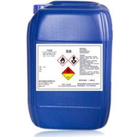 过氧化异丁酸叔丁酯