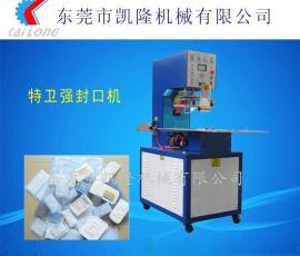 高周波特卫强纸吸塑包装机医用透析纸封口高频机
