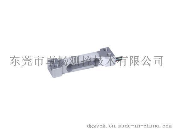微型称重传感器/东莞市卓扬测控技术有限公司