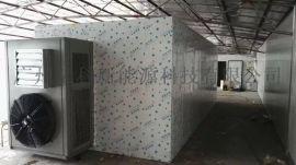 供应水海产品烘干机厂家价格 亿思欧海产品烘干机厂家直销