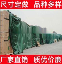 防雨布盖布 大型盖布 百米超大型盖布涂塑布 兰翔帆布厂家直销质量好出货快送货上门
