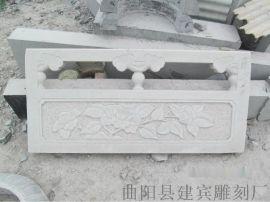 供应石雕栏板 透雕草白玉桥梁护栏 大理石栏板