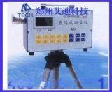 CCX1000直读式测尘仪