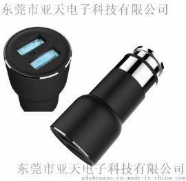东莞亚天新款3.1A usbcarcharger for ipad/iphone 双USB车载充电器 5V3.1A车充
