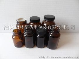 250ml棕色药用玻璃瓶