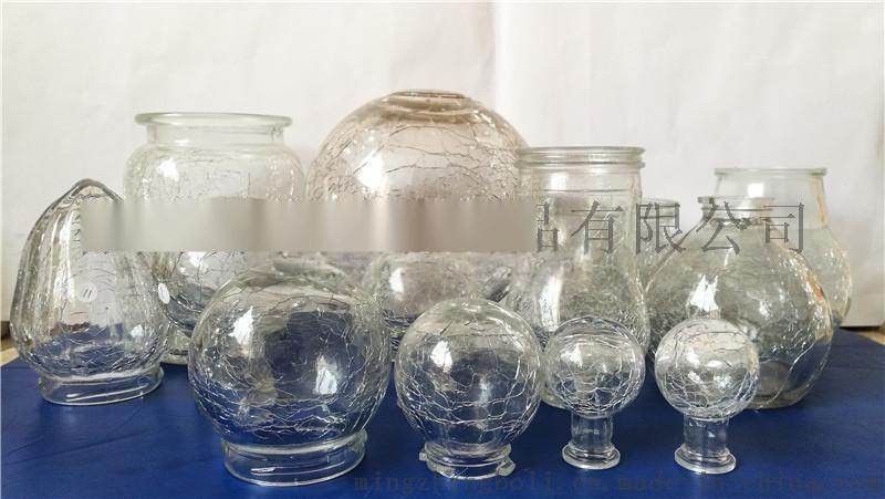 廠家銷售 冰花炸裂燈飾玻璃燈罩 裂紋玻璃燈罩