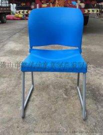 会议椅,佛山市鸿美佳塑钢会议椅厂家直销