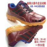 义乌越南火烧牛皮运动鞋厂家批发  越南川彩手工真皮运动鞋货源供应