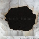 打印碳粉油墨用纳米磁粉四氧化三铁油性粉末