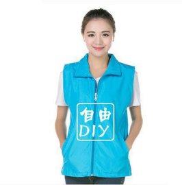 武漢志願者馬甲定制-舟濟文化