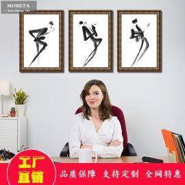 黑白音乐装饰画中式简约抽象现代水墨客厅沙发背景墙挂画三联有框
