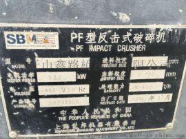 上海世邦机器PFW1214欧版反击破碎机大小反击块衬板