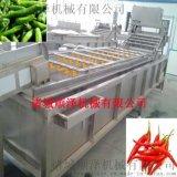 厂家直销白菜清洗机,菠菜清洗机,净菜加工生产线