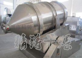 化工原料混合机 二维运动混合设备 干粉混合机