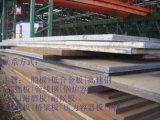 温州供应现货45Mn锰板数量有限
