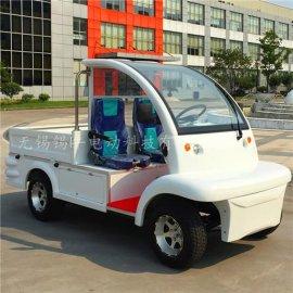 安徽合肥2座小型电动货车带斗报价,厂家图片