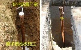 电解离子接地极施工【蓝泽提供 全的安装方法】