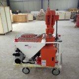 石膏砂浆粉刷进口石膏喷涂机主要设备