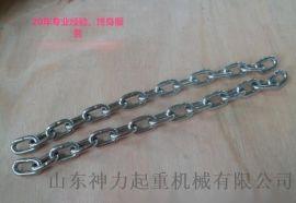 厂家直销圆环链条不锈钢链条起重链条镀锌链条