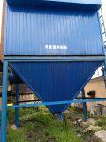 1噸燃煤鍋爐除塵器
