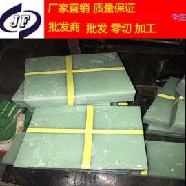 进口水绿色环氧板 黑色加纤环氧棒 黄色耐高温环氧板加工