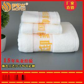 酒店毛巾, 浴巾