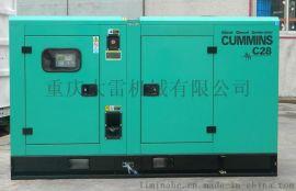 20KW康明斯静音柴油发电机组