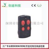 工廠供應高端4鍵黑色塑料殼433M車庫門/捲簾門防水型無線遙控器