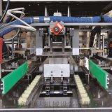 永创通达YCZX35 纸板裹包式装箱机