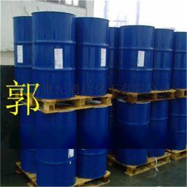 99.9%异丙醇厂家直销,现货供应1桶起订