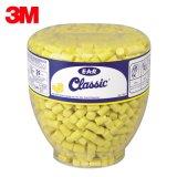 3M 391-1001慢回弹黄色 配合耳塞分配器 洗澡防水耳塞