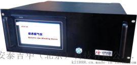 符合新标准HJ 57-2017二氧化硫与一氧化碳动态气体稀释仪/配气仪/混气仪