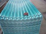 三门峡采光板安装阻燃型采光板多少钱一米