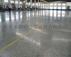 菏泽 环氧地坪厂家直销包工包料 环氧树脂地坪 环氧砂浆地坪