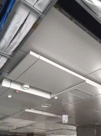 新型勾搭白色微孔铝扣板【安装方法】