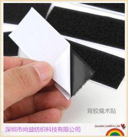 厂家直销冲型背胶魔术贴,粘扣带,圆型魔术贴,异型魔术贴。