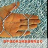 格賓石籠網,養殖石籠網,浸塑石籠網