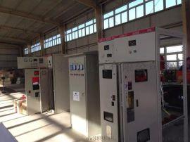 SRM16-12/24系列高压充气式开关柜厂家