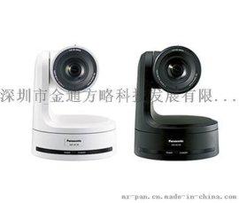 松下一体化高清视频会议摄像机AW-HE130WMC/AW-HE130KMC