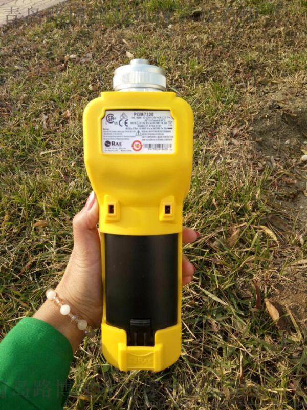 高量程VOC有机气体检测仪器,进口品牌