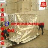 大型机械设备真空包装袋 包装大机器真空袋 木箱真空包装袋