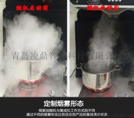 锅式加湿器模拟油烟演示烟机吸力SWQ-120G