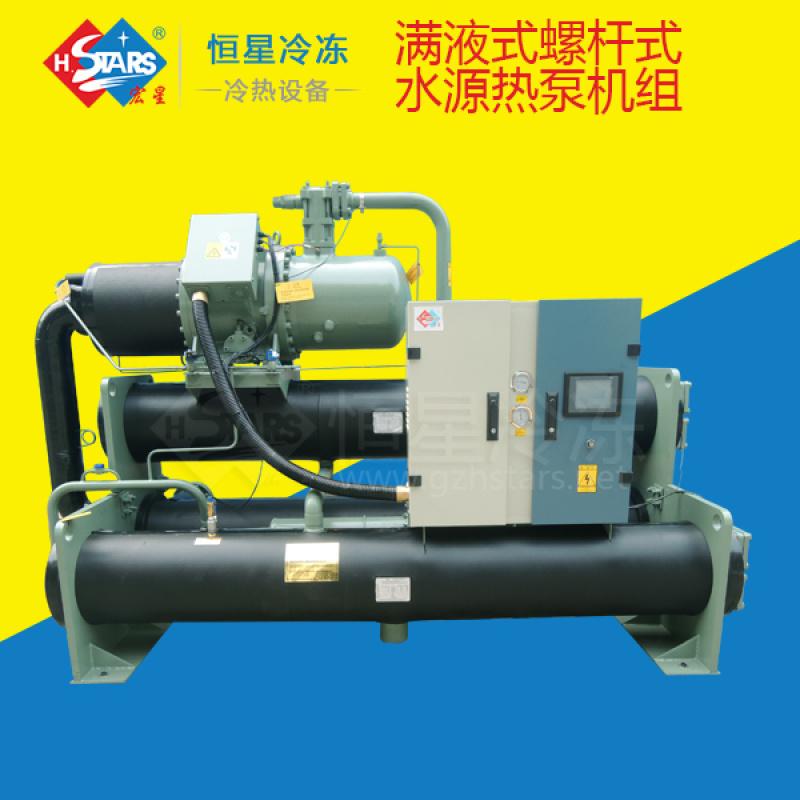 滿液式螺桿式水源熱泵機組,能效達6.7水源熱泵