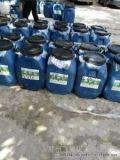 厂家直销混凝土养护剂 水泥防护剂 养护液 现货供应
