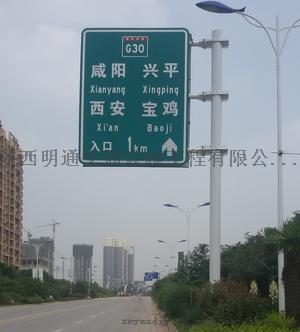 中卫道路交通指示牌1862900 4099中卫交通标志杆加工厂