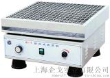 企戈回旋式振荡器    HY-5